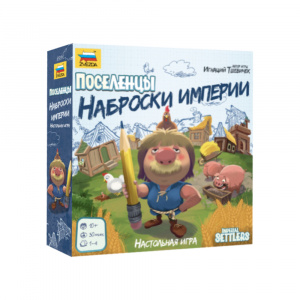 Поселенцы. Наброски империи (Imperial Settlers Roll and Write)
