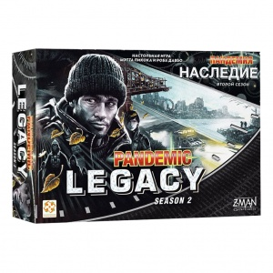 Пандемия. Наследие 2 (Pandemic. Legacy. Season 2. Black)