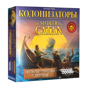 Колонизаторы. Первопроходцы и пираты (Catan: Explorers & Pirates)