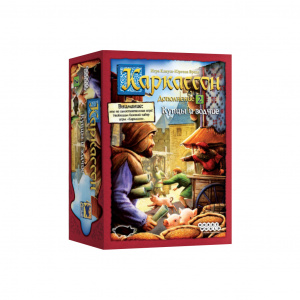 Каркассон. Купцы и Зодчие (Carcassonne: Expansion 2 – Traders & Builders)