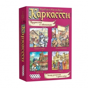 Каркассон. Предместья и обитатели (Carcassonne: Suburbans and Inhabitants)