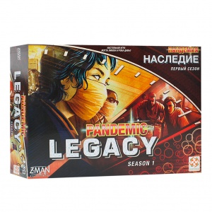 Пандемия. Наследие (Pandemic. Legacy. Season 1 Red)