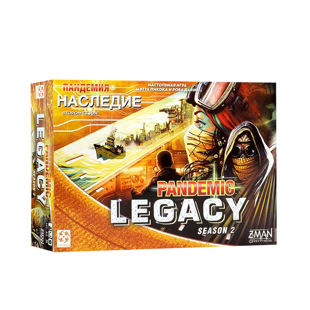 Пандемия. Наследие (Pandemic. Legacy. Season 2. Yellow)