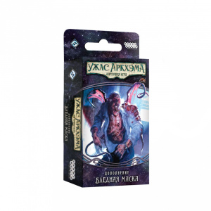 Ужас Аркхэма. Карточная игра: Путь в Каркозу. Бледная Маска (Arkham Horror: The Card Game – The Pallid Mask: Mythos Pack)