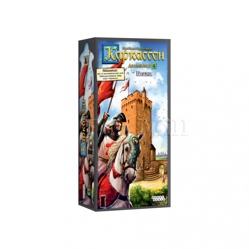 Каркассон. Башня (Carcassonne: Expansion 4 – The Tower)