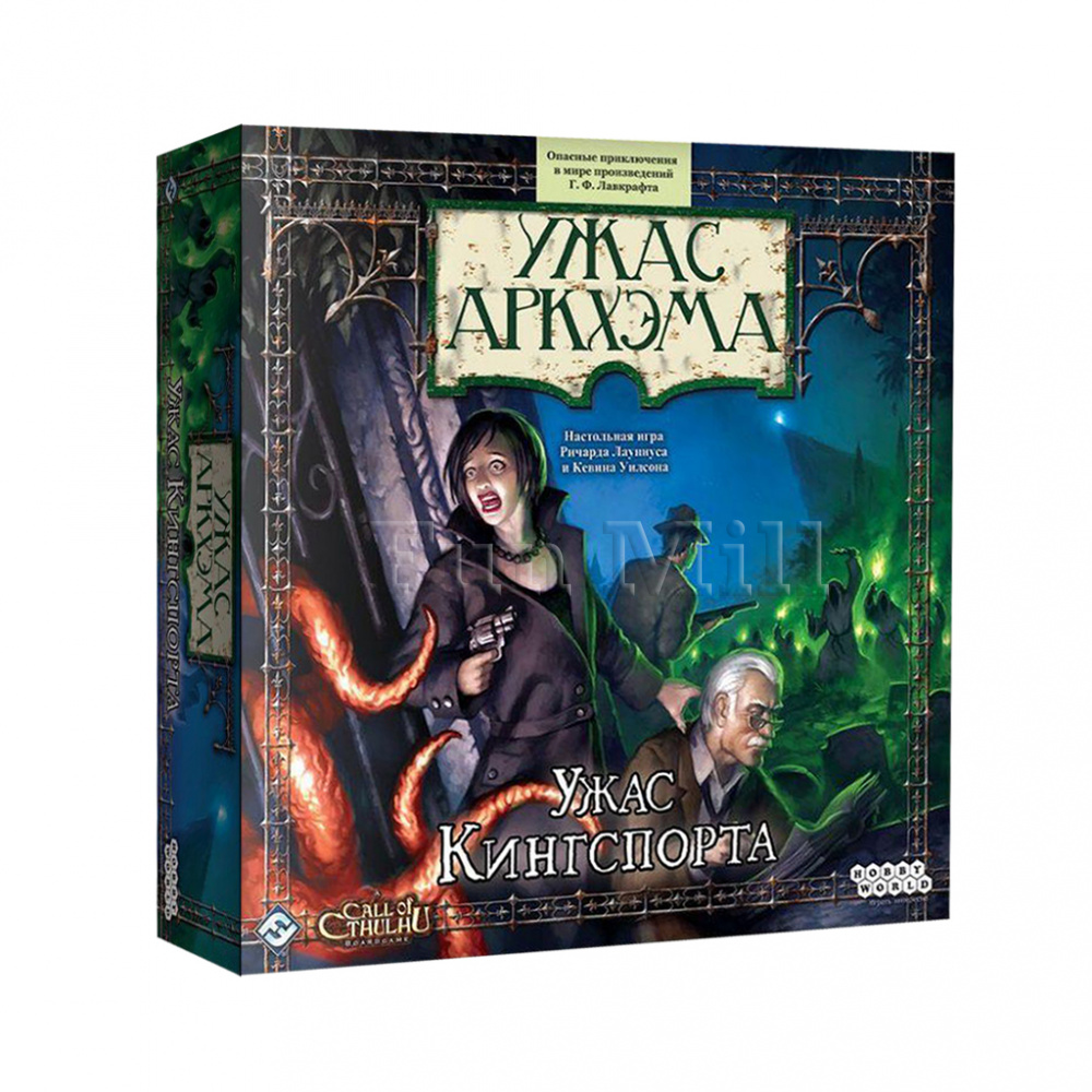 Ужас Аркхэма. Ужас Кингспорта (Arkham Horror: Kingsport Horror Expansion)