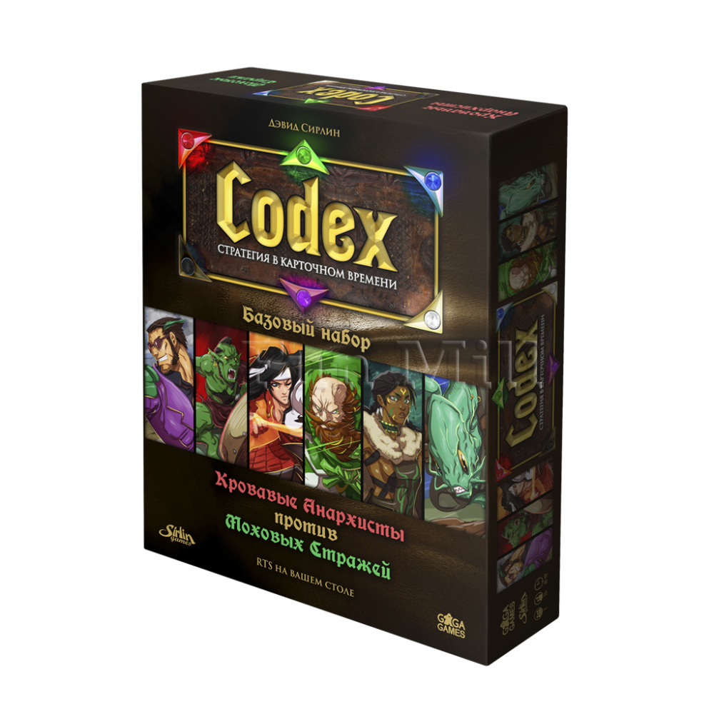 Кодекс (Codex Card-Time Strategy Full Set)