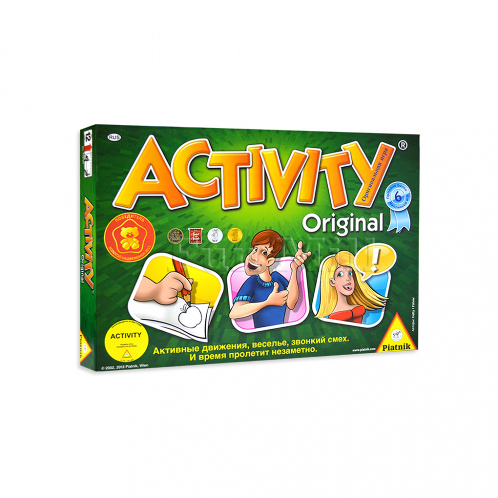 Активити 2 (Activity. Second Edition)