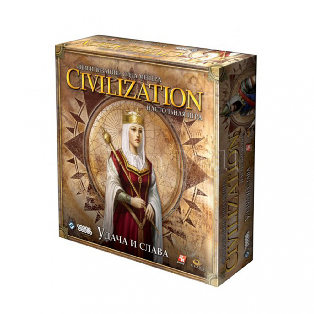 Цивилизация: Удача и слава (Sid Meier's Civilization: The Board Game - Fame and Fortune)