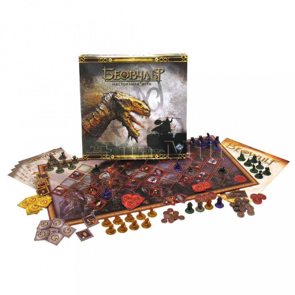 Беовульф (Beowulf: The Movie Board Game)