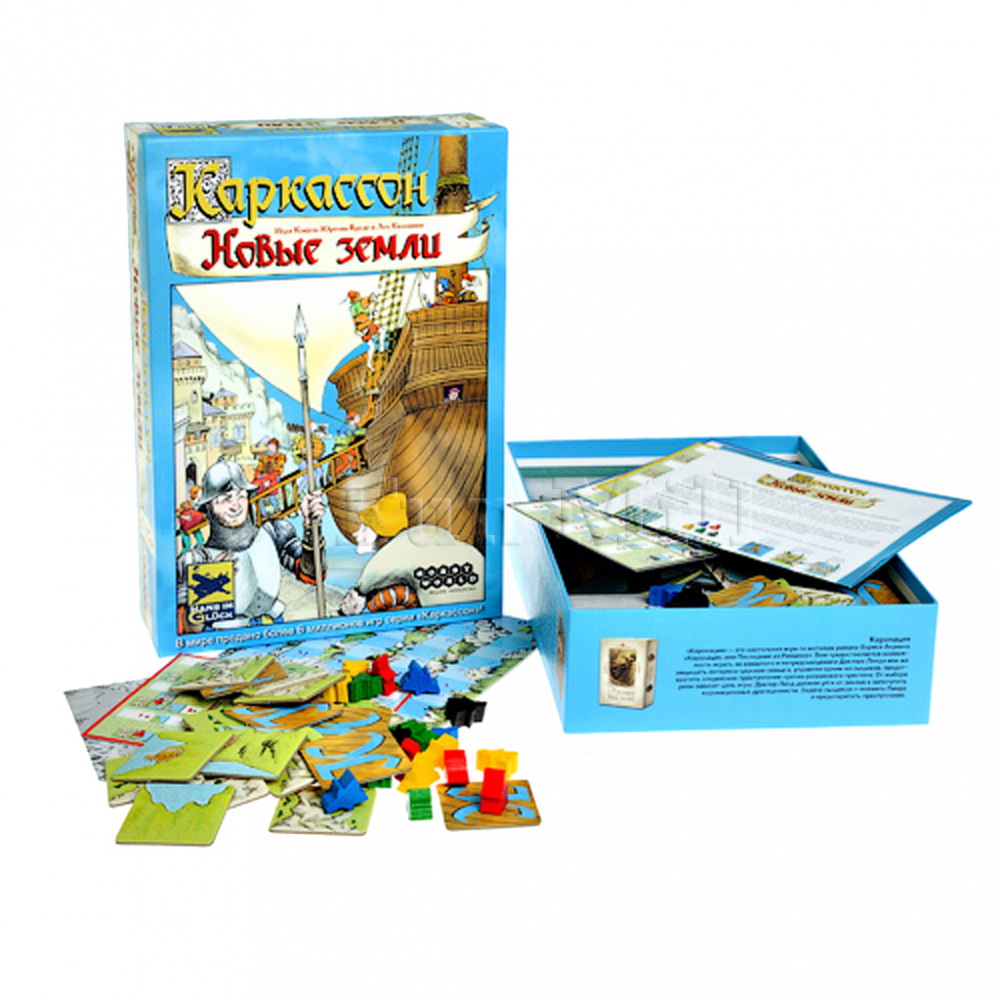 Каркассон Новые земли (Carcassonne: The Discovery)