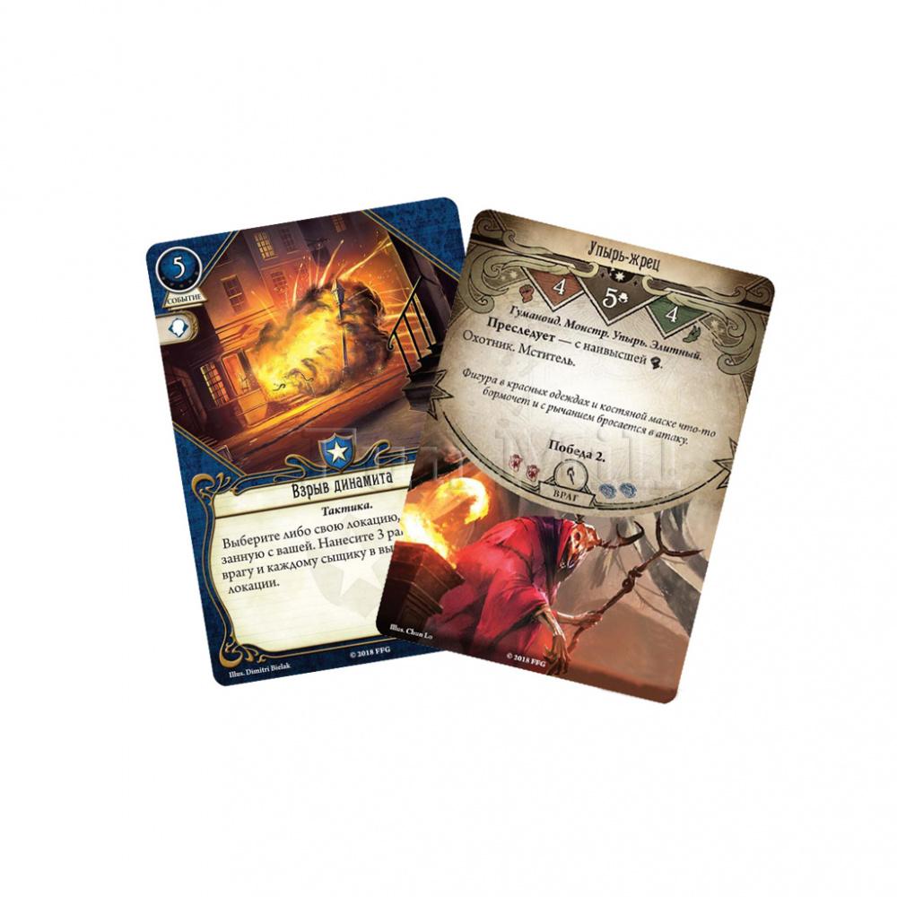 Правила карточных игр книга